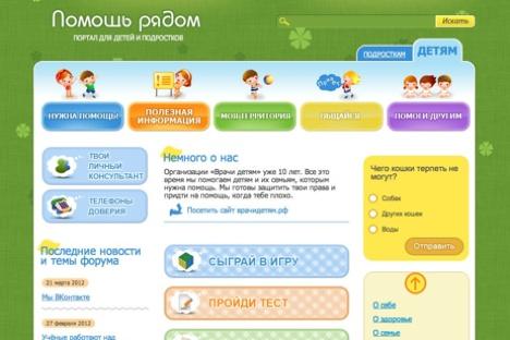"""Das Internet-Portal """"Hilfe ist nebenan"""" unterstützt Jugendliche in schweren Minuten."""