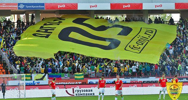 Die Anschi-Fans lassen Ihrer Fantasie freien Lauf. Foto: www.fc-anji.ru