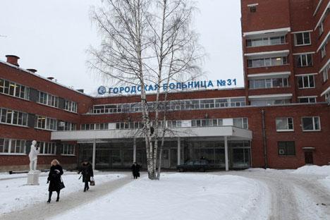 An der Klinik Nr. 31 scheiden sich in Petersburg die Geister. Foto; PhotoXPress