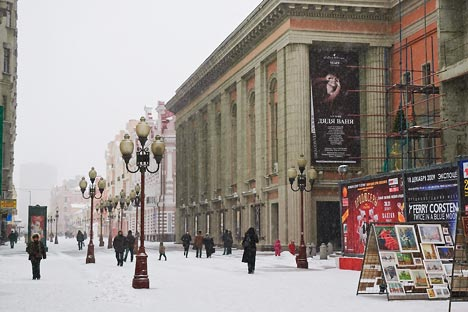 Das Wachtangow-Theater auf dem Alten Arbat in Moskau. Foto: Lori/Legion Media