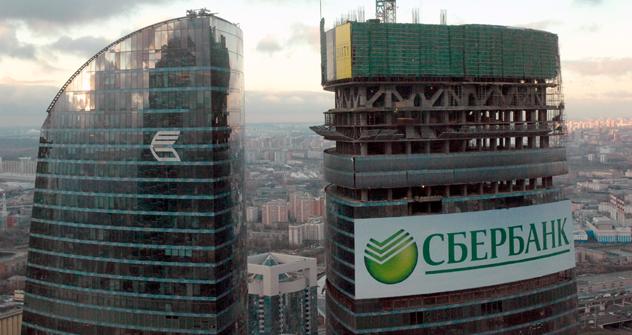 Unter den russische Banken verfügt die Sberbank über den größten Markenwert. Bezogen auf Europa liegt die Sberbank hinter HSBC, Santander, BNP Paribas und Deutscher Bank auf dem fünften Platz. Foto: fotoimedia