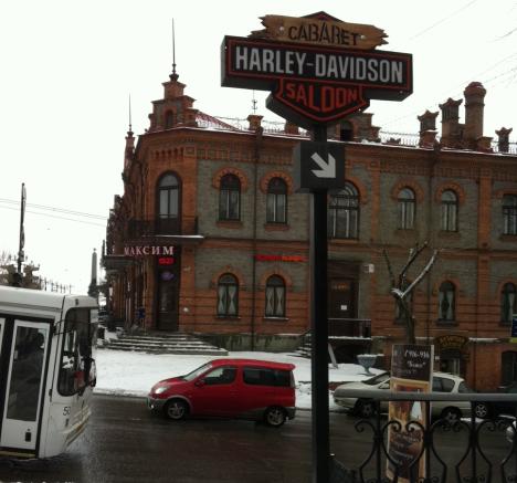 """Artjom Sagorodnow: """"Chabarowsk ist bei Weitem die europäischste Stadt, die ich in Russlands Fernen Osten gesehen habe."""" Foto: Artjom Sagorodnow"""