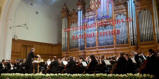 Ziele des Oster-Festivals sind Bildung, Aufklärung und Wohltätigkeit, deshalb sind die Konzerte in den Provinzen in der Regel kostenlos. Foto: ITAR-TASS