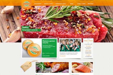 Mit sechs Supermärkten in Russland erwirtschaftete Globus-Gruppe  im vergangenen Jahr einen Umsatz von 760 Millionen Euro. Foto: Pressebild
