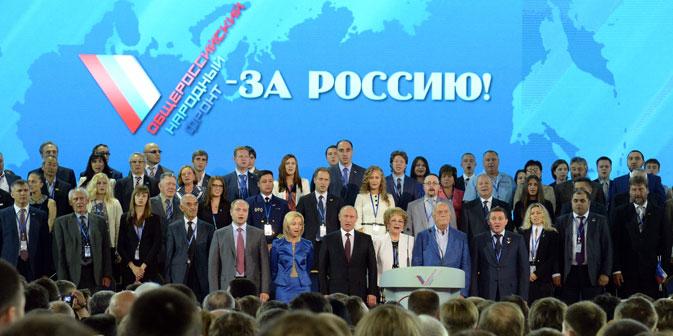 Vor dem Hintergrund der immer schwächer werdenden Position der Pro-Kreml-Partei Einiges Russland wird die Gesamtrussische Nationale Front zunehmend zum Zentrum des politischen Lebens in Russland.Foto: Kommersant