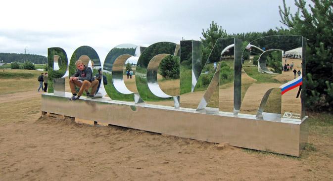 """Der aus großen verspiegelten Lettern konstruierte Schriftzug """"Rossija"""" war die beliebteste Fotokulisse der Teilnehmer. Foto: Wsewolod Pulja"""