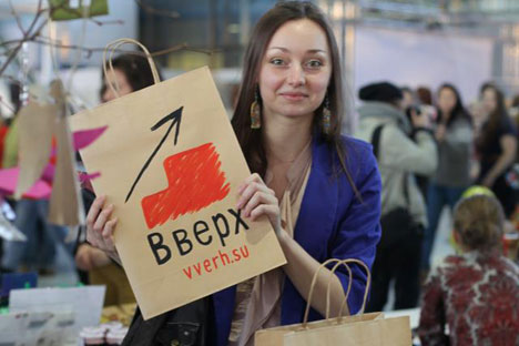 Step Up, which has operated in Moscow for about a decade, has benefited from financial support from Merrill Lynch, PWC, Ernst&Young and the hope is that Russian companies may soon join this list. Source: Press Photo