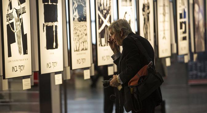 Am Internationalen Gedenktag für die Holocaust-Opfer wurde in Moskau zu mehr Toleranz aufgerufen. Foto: ITAR-TASS