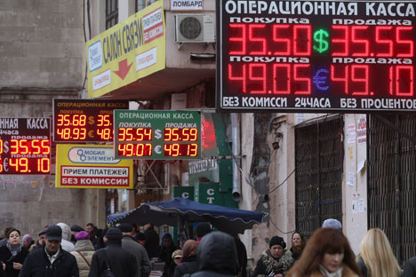Wechselstuben in Moskau. Foto: ITAR-TASS