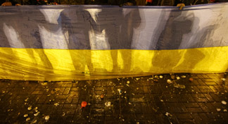 Russian officials call on Ukrainian authorities to restore peace