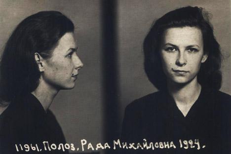 Die Memoirenschreiberinnen wurden größtenteils aus politischen Gründen gemäß dem berüchtigten Artikel 58 des Strafgesetzbuches inhaftiert. Foto: Getty Images