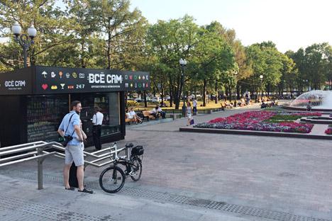 Moskauer Stadtverwaltung setzt auf Verkaufsautomaten. Foto: Roman Kiselew/RBTH