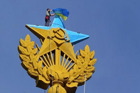 O Tribunal irá decidir se os roofers estão envolvidos na pintura da estrela ou não Foto: ITAR-TASS