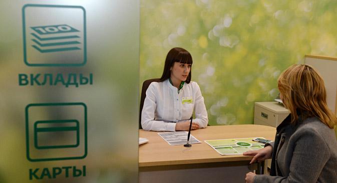 An russische Banken und Unternehmen, die auf der Sanktionsliste der USA und der EU sowie weiterer westlicher Staaten stehen, dürfen nur noch Kredite mit einer Laufzeit von maximal 90 Tagen vergeben werden. Foto: Maxim Bogodwid / RIA Novosti