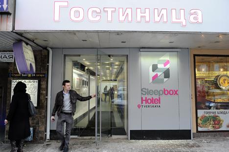 Großevents wie die Fußball-Weltmeisterschaft ziehen internationale Investoren in Russland an. Experten zweifeln allerdings am Sinn neuer Hotels. Foto: Zurab Dzhavakhadze / TASS