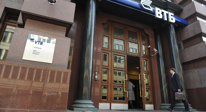 Die verschärften Sanktionen der Schweiz schreiben vor, dass Darlehen an fünf russische Staatsbanken und sechs Konzerne ab sofort nur noch eine maximale Laufzeit von 30 Tagen haben dürfen. Foto: Alexander Utkin / RIA Novosti