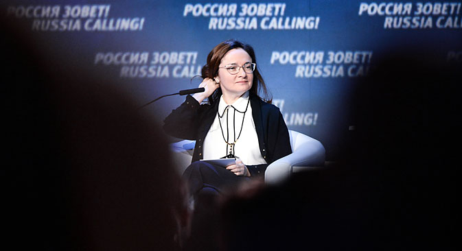 Chefin der russischen Zentralbank Elwira NabiulinaFoto: Wladimir Astapkowitsch / RIA Novosti