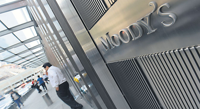 "Moody's gehört zu den ""Big Three"" der Ratingagenturen. Foto: AFP / EastNews"