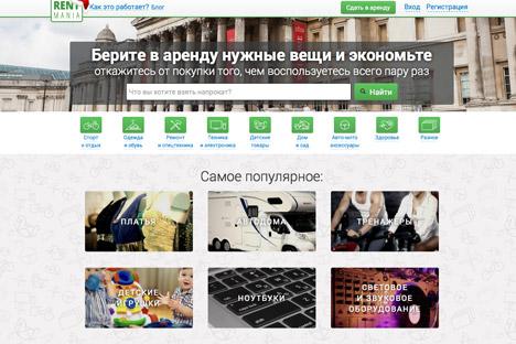 Bei Rentmania können Privatpersonen verschiedene Dinge ausleihen. Foto: Pressebild