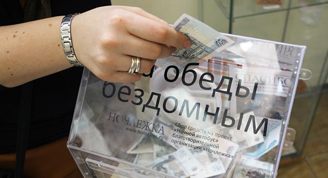 Russlands Non-Profit-Organisationen haben oft nur ein kleines Budget. Foto: PhotoXPress