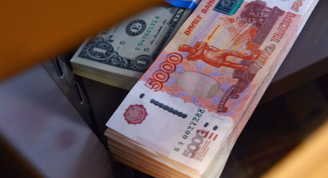 Russische Top-Manager müssen ihre Einkünfte nicht mehr offenlegen. Foto: Wladimir Trefilow/RIA Novosti