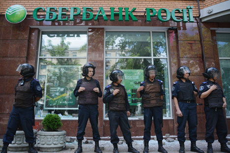 Die russische Sberbank nahm nach Angaben der Zentralbank der Ukraine am 1. Juli 2014 bei den Aktiva in der Ukraine den achten Platz ein (2,73 Milliarden Euro). Foto: Jewgenij Kotenko/RIA Novosti