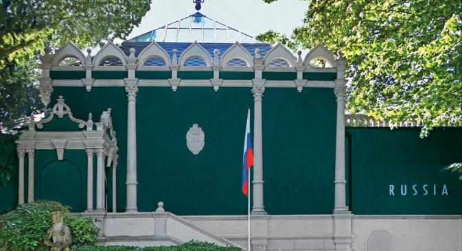 Der russische Pavillon auf der Biennale in Venedig Foto: Pressebild