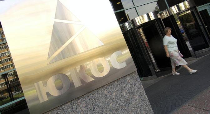 Das Vorgehen der belgischen Behörden steht im Zusammenhang mit dem Fall Yukos.  Foto: Wladimir Wjatkin/RIA Novosti