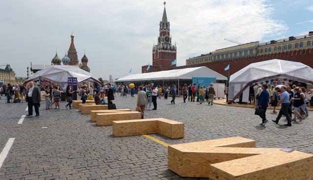 """Auf dem Roten Platz bilden Pressspan-Buchstaben das Wort """"Knigi"""" (zu Deutsch: """"Bücher""""). Foto: RIA Novosti"""