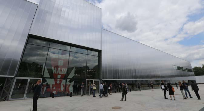 Das neue Gebäude des Moskauer Kunstmuseums Garage vereint Anspruch und Wirklichkeit. Foto: Artjom Geodakjan/TASS