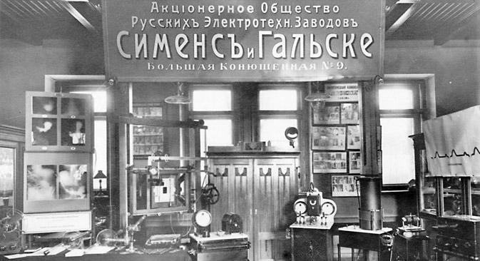 Carl Siemens hatte maßgeblichen Anteil am Erfolg der russischen Niederlassung von Siemens & Halske und verbrachte viele Jahre als Leiter der Vertretung in Russland.  Foto: Pressebild