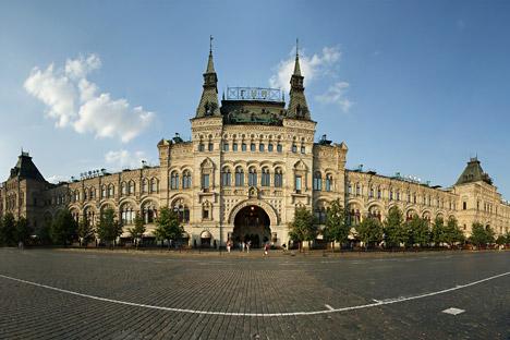Eine Enzyklopädie erzählt die Geschichten des Moskauer Kult-Warenhauses.