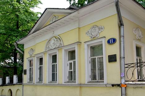 Das Haus des Architekten Kusnezow in Moskau