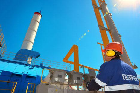 Gazprom veranstaltete die erste Gasversteigerung in ihrer Geschichte.