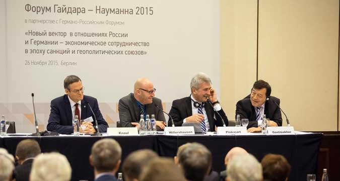 Hochrangige Experten aus Russland und Deutschland diskutierten die Wirtschaftsbeziehungen zwischen beiden Ländern.