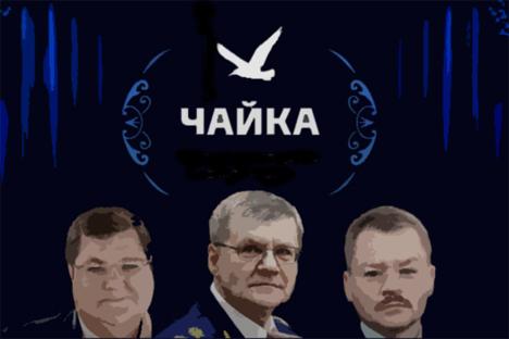 """Das Titelbild des Filmes von Alexey Nawalny """"Tschajka"""" (zu Deutsch: Möwe), in dem er dem russischen Generalstaatsanwalt Juri Tschaika und seiner näheren Umgebung die Korruption vorwirft."""