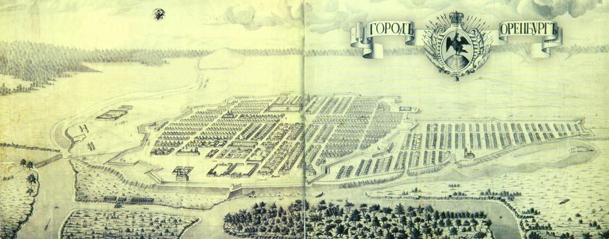 Oranburg. Foto: wikimedia.org