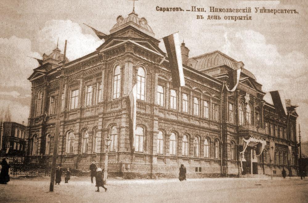 Die Universität Saratow im Jahr 1909. Foto: Archivbild