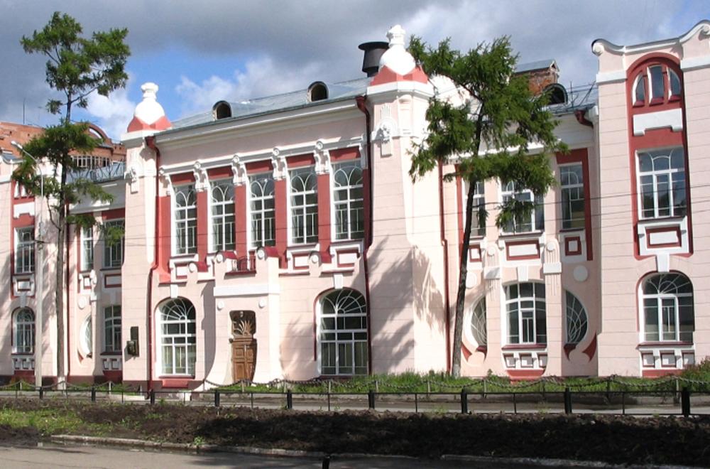 Die Universität Saratow im Jahr 1909. Foto: Archivbild  Ab 1944 arbeitete Dulson im Pädagogischen Institut von Tomsk. Foto: Pressebild
