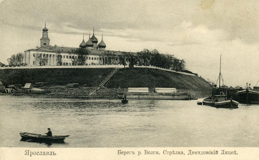 Jaroslawl. Foto: wikimedia.org