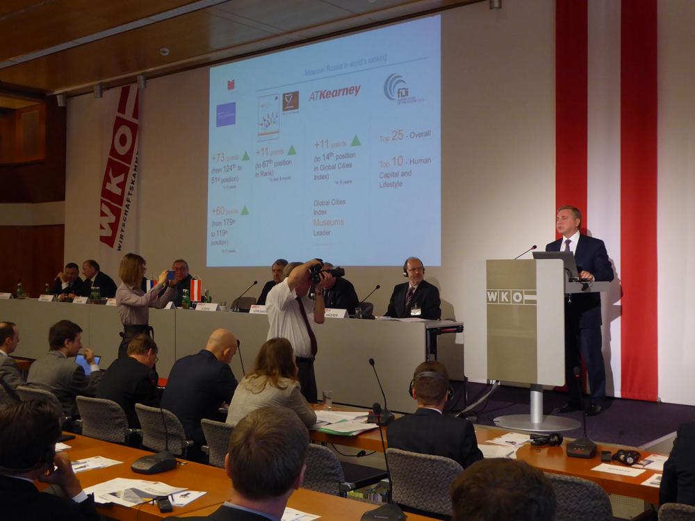 Das Interesse des österreichischen Mittelstandes an der Investorenkonferenz war groß. Foto: Hubert Turhnofer