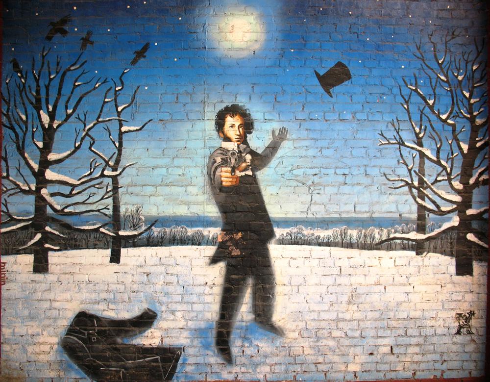 Ein Graffiti an einer Hauswand in der Puschkin-Straße 69 in Charkiw (Ukraine). Der große russische Dichter zielt hier nicht auf Dantes, sondern auf Hollywood-Helden wie Superman, Darth Vader und Arnold Schwarzenegger, die auf der Wand gegenüber abgebildet sind.