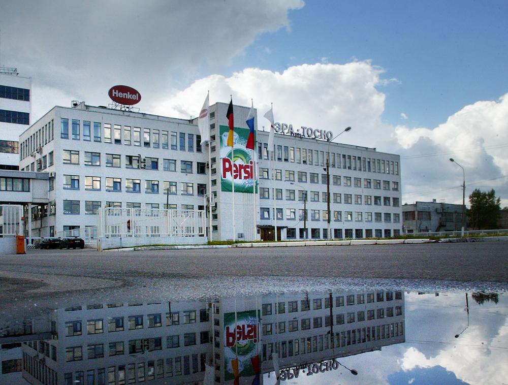 Standort von Henkel nahe Sankt Petersburg.