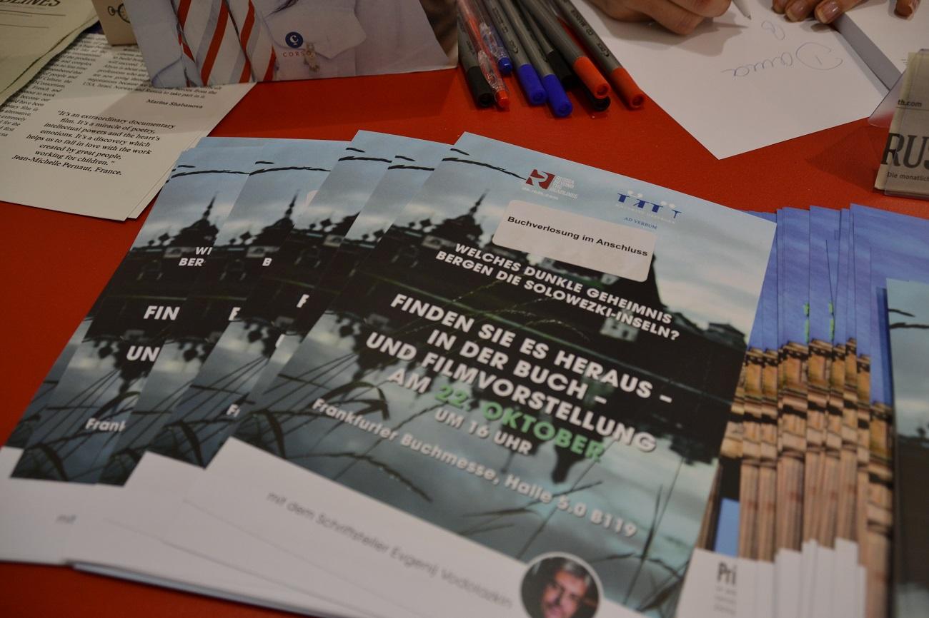 Russia Beyond The Headlines organisierte auf der Buchmesse eine Filmvorführung und eine Lesung zu den Solowezki-Inseln.