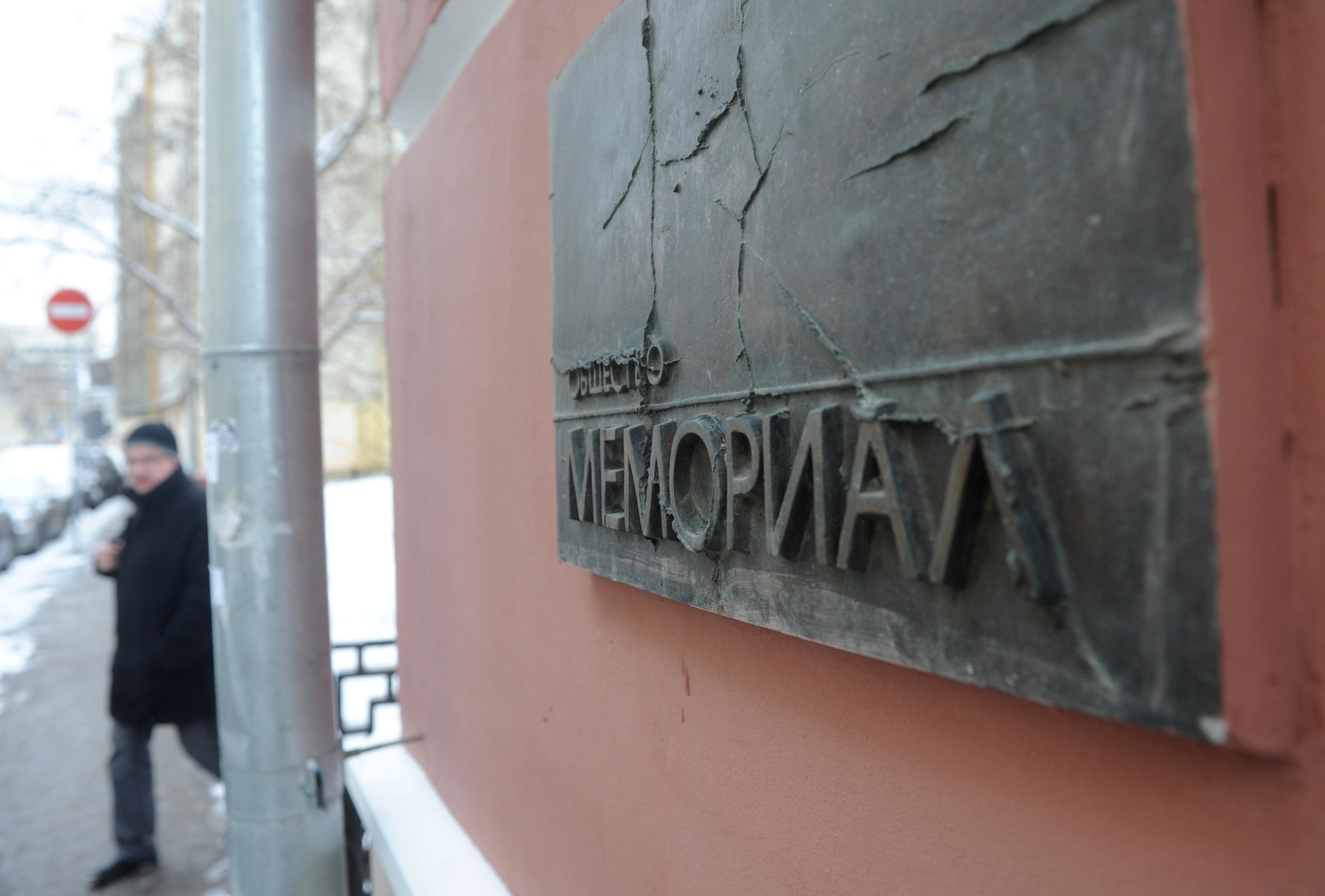 """Die Menschenrechtsorganisation Memorial wurde 2013 auch zum """"Auslandsagenten"""" erklärt."""