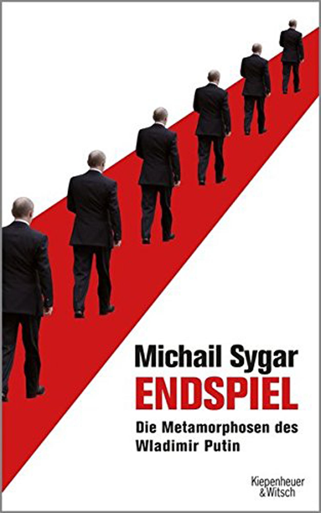 Das Buch von Michail Sygar wurde 2015 ins Deutsche übersetzt. Cover: Amazon.de