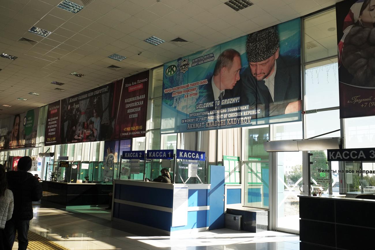 Portraits of Vladimir Putin and Akhmat Kadyrov in Grozny airport. Source: Ksenia Isaeva