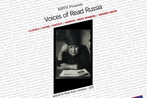 "The ""Voices of Read Russia"" digital magazine."