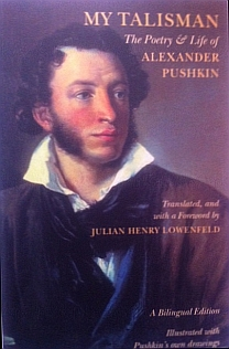The photo of the book by Julian Henry Lowenfeld
