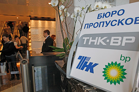 The sale of BP's share in TNK-BP will mean deterioration of the British company's positions in the Russian market, according to some Russian experts. Source: AP